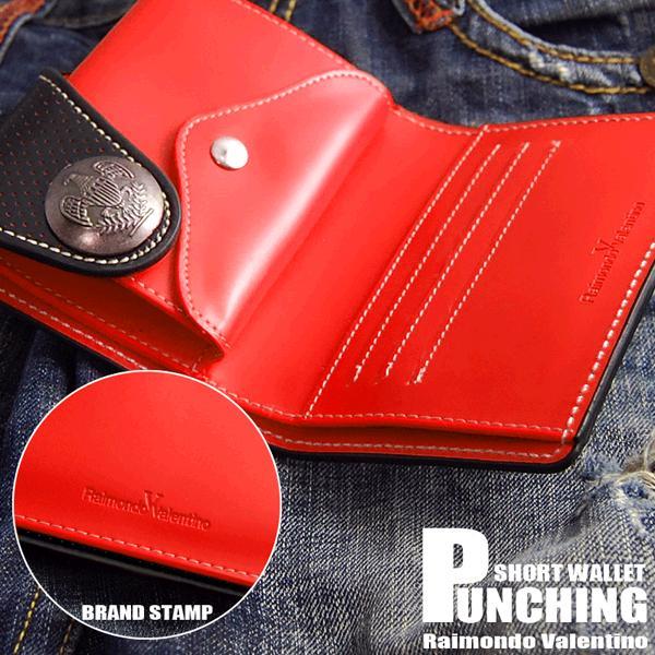 パンチング財布ショート12