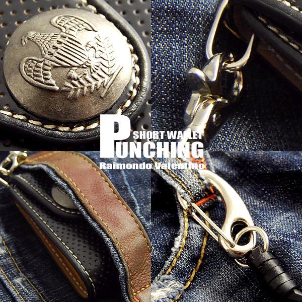パンチング財布ショート13